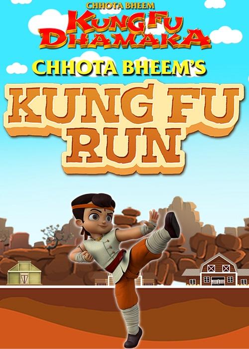 kung-fu-run