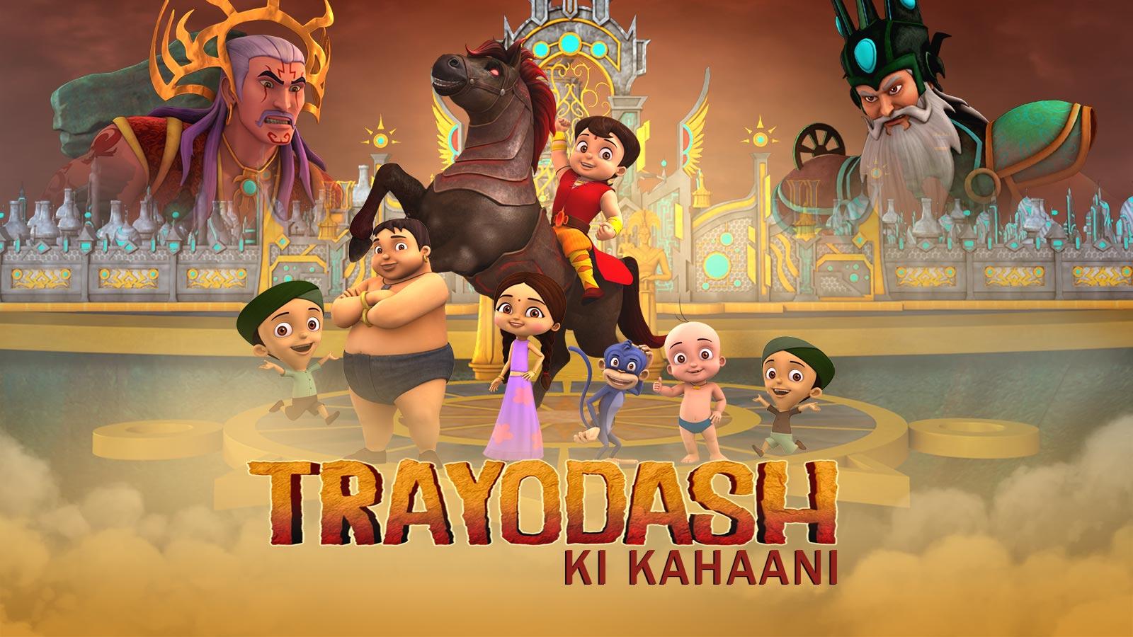 super bheem trayodash ki kahani 3d movie full movie hd cartoon